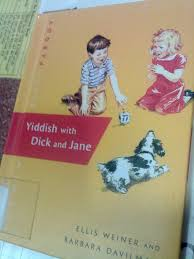 Dick and Jane Book cover