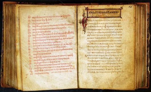 Codex_Petropolitanus_fols._164v-165r.jpg