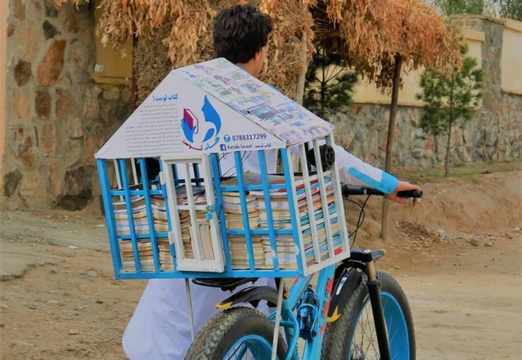 Bike-brary